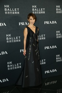Chairman of the Hong Kong Ballet Daisy Ho looking stunning in PRADA