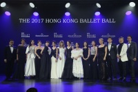 (From Left) Mr Stephen Yeung, Mrs Adrienne Hui, Ms Erica Tang, Mrs Jini Wu, Ms Victoria Law, Ms Daisy Ho, Mrs Mira Yeh, Mrs Janice Chan-Choy, Ms Wendy Law, Ms Maya Lin, Mrs Lillian Lee-Fong, Mrs Alicia Tan Ku, Mr Will Lam, Mr Peter Cheung and Mr Sean Lee-Davies