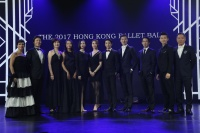 Ms Madeleine Onne, Mr Jing Liang, Ms Min Tang, Ms Yao Jin, Ms Yu-yao Liu, Ms Fei-fei Ye, Mr Jie Shen, Mr  Wei Wei, Mr Yuh Egami, Mr Ricky Song-wei Hu and Mr Paul Tam