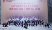 Hong Kong Ballet Dancers at Shandong Grand Theatre